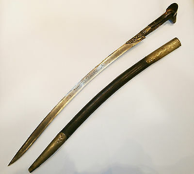 ANTIQUE 19c. TURKISH OTTOMAN SILVER BONE SWORD SABRE PALA ISLAMIC YATAGHAN KILIJ