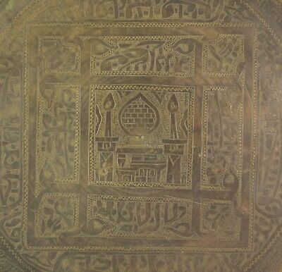 Rare Antique Hand Calligraphy Brass Islamic Mughal Religious Plate. G3-35 US 7