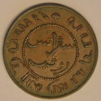 Niederländisch-Ostindien  1 Cent 1856