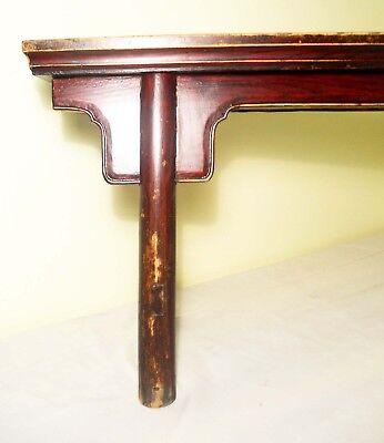 Antique Chinese Ming Bench (Pair)(2855), Circa 1800-1849 4