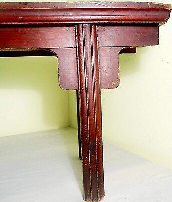 Antique Chinese Ming Bench (2611), Zelkova Wood, Circa 1800-1849 8