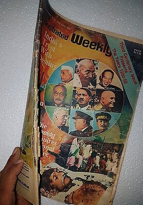 Vtg Illustrated Weekly Of India Magazine 1979 3rd Centenary Issue years 1930-55