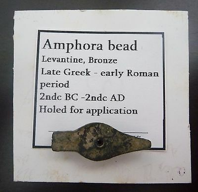 Amphora shaped bronze bead Greek-early Roman era 2ndc BC-2ndc AD