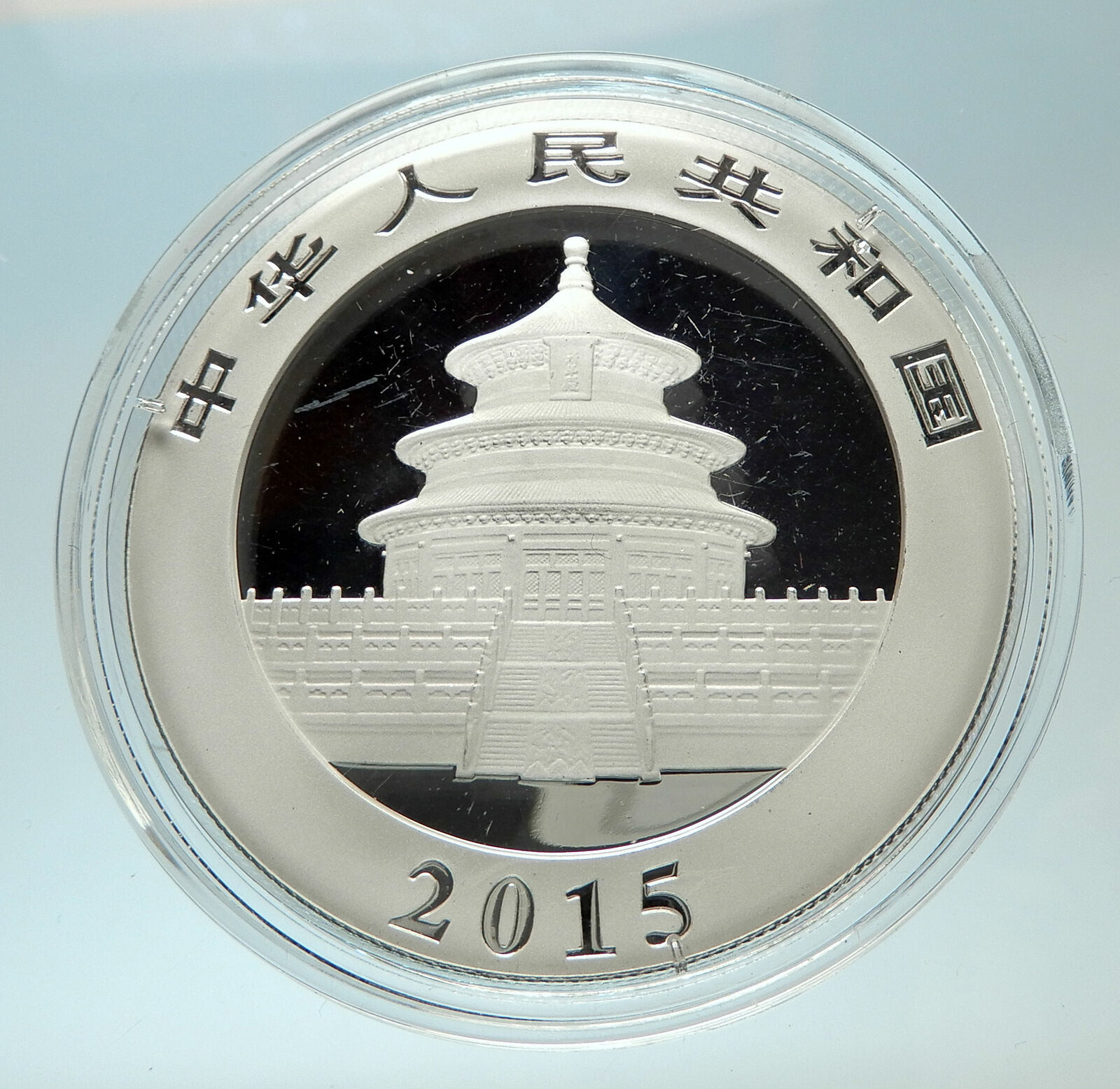 Frosted bamboo;420pcs 2015 3RD Panda Coin Collection Expo Medal Silver 1oz