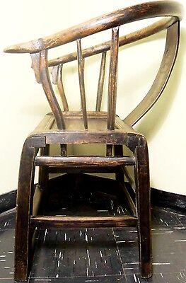 Antique Chinese Horseshoe Arm Chair (2605), (Circa 1800-1849) 8