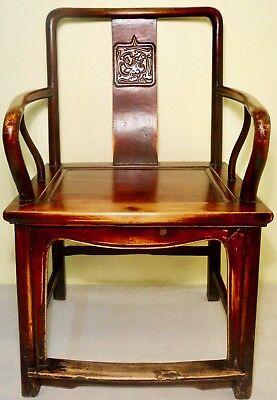Antique Chinese Ming Arm Chair (2775), Cypress/Elm, Circa 1800-1849 2