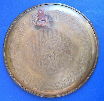 TURKISH ORNAMENTAL BRONZE   /   ornamental tray 2
