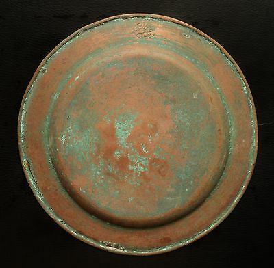 1700's Antique  Islamic Ottoman  Copper Plate, Hammered, Engraved, Signed 2