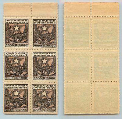 Armenia Rta3284 Armenia 1922 Sc 307 Mnh Block Of 6