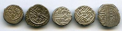 Ottoman Empire Coins  Murad II (1st Reign, AH 824-848 / 1421-1444) Ayasluk Akces 2