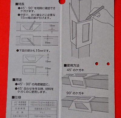 SHINWA 62113 équerre menuisier charpentier aluminium 45 90 degrés JAPON 3