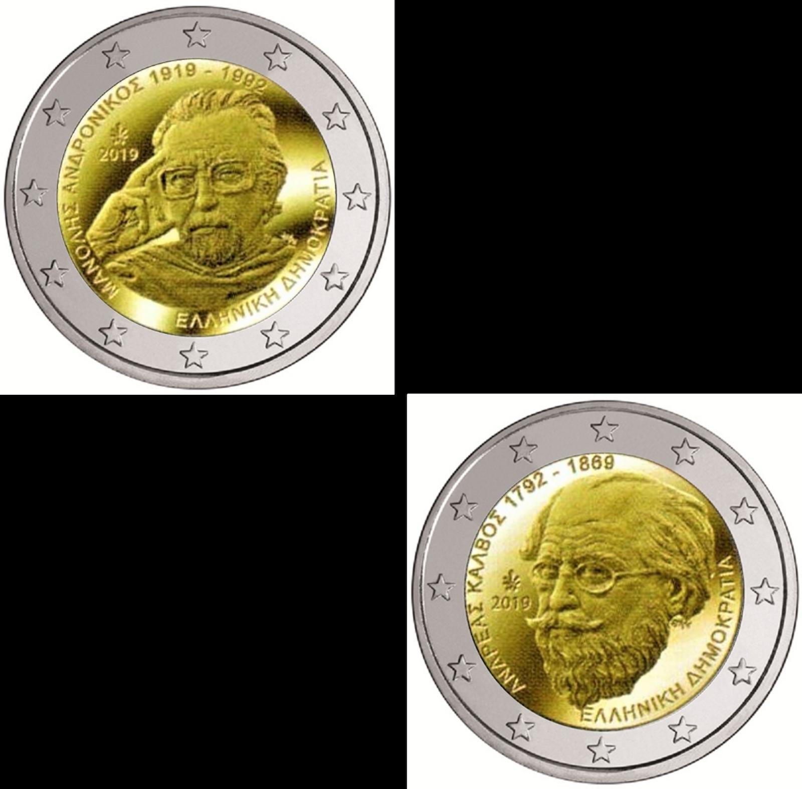 2 x 2 Euro Gedenkmünzen Griechenland 2019 - Manolis Andronikos + Andreas Kalvos 2