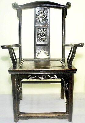 Antique Chinese High Back Arm Chairs (2721)(Pair), Circa 1800-1849 2