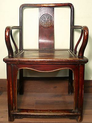 Antique Chinese Ming Arm Chair (5921), Cypress Wood, Circa 1800-1849 5