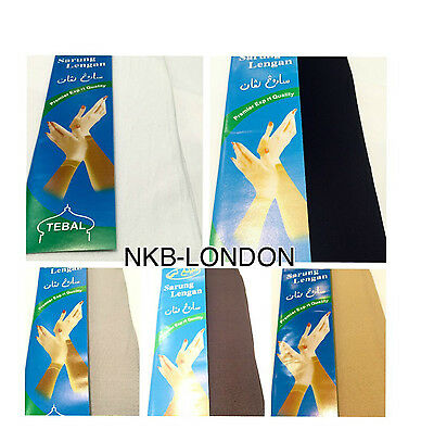 Muslim Girls Ladies Kids Readymade Hijab Arm Sleeves Stretchy  Different Colours 2