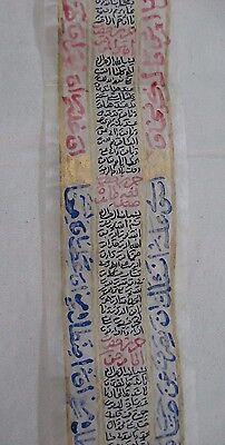 Islamic Verses From Korean On Rice Paper Travelers Prayers For Hijaz Vintage 2
