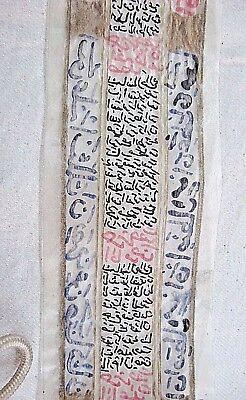 Islamic Verses From Korean On Rice Paper Travelers Prayers For Hijaz Vintage 4