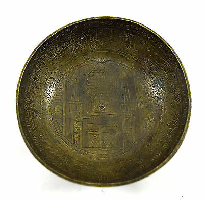 Islamic Vintage Art Collectible Featuring Arabic Calligraphy Brass Bowl.G3-41 US 5
