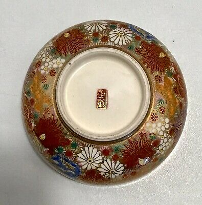 MARKED Genzan JAPANESE TAISHO PERIOD THOUSAND FLOWER BOWL 4.75 in dia 5