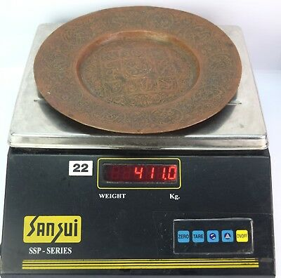 19c Antique Old Rare Islamic Copper Nice Great Patina Calligraphy Plate.G3-34 US 10