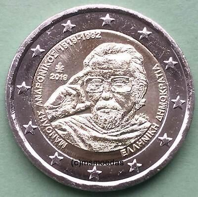 Griechenland 2 x 2 Euro 2019 Andreas Kalvos + Manolis Andronikos Gedenkmünzen 3