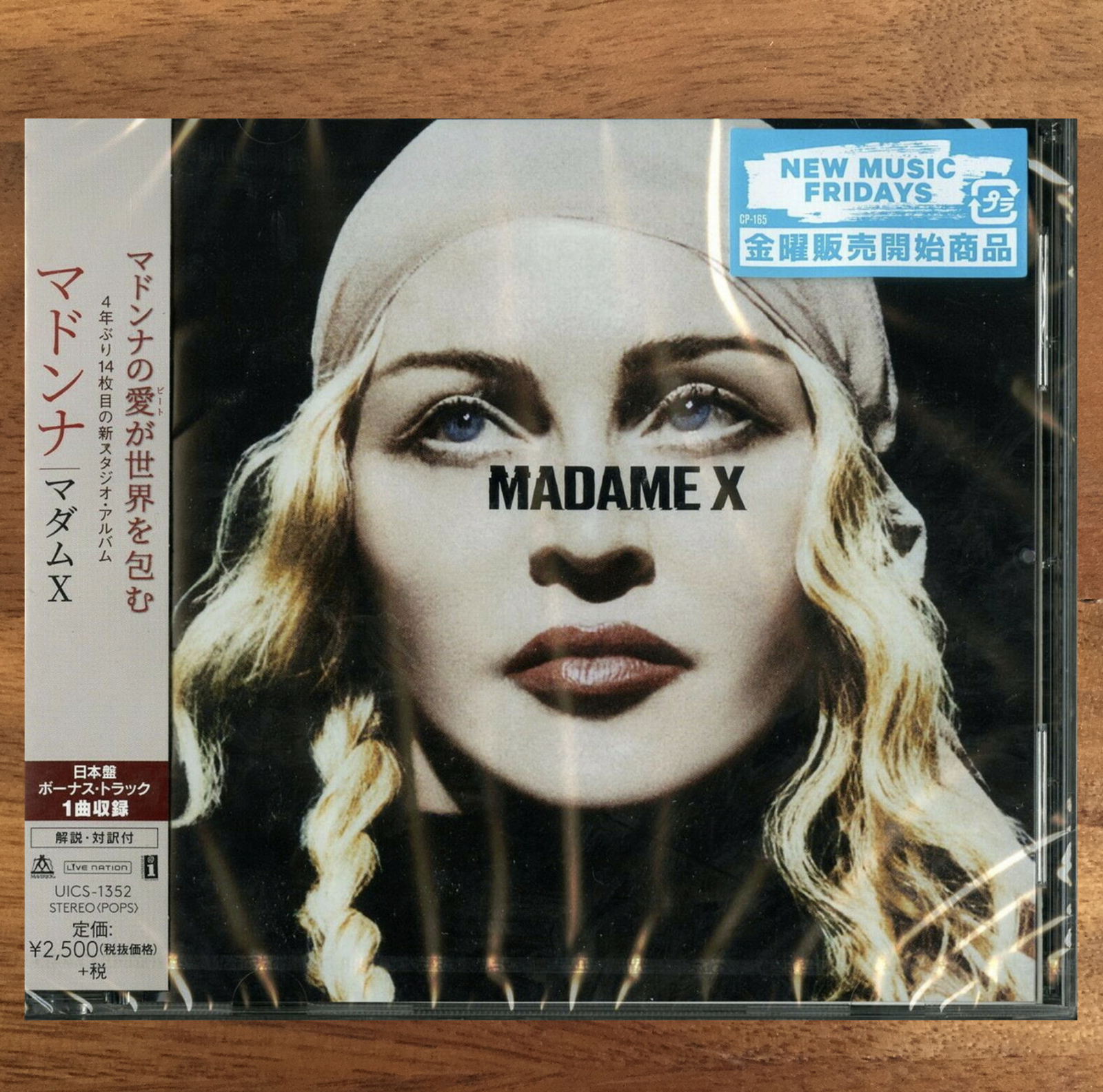 "3x JAPAN BONUS TRACKS + CD WITH OBI SENT FROM BERLIN! MADONNA ""MADAME X"" 2019 2"