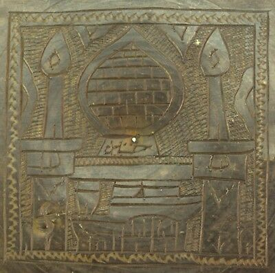 Rare Antique Hand Calligraphy Brass Islamic Mughal Religious Plate. G3-35 US 6