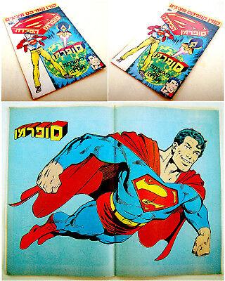 Israel 1986 FINE Original HEBREW No.1 SUPERMAN THE MAN OF STEEL Poster DC COMICS 5