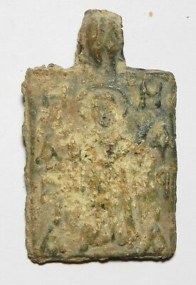Zurqieh - As8584- Ancient Holy Land. Byzantine Lead Pendant. 600 - 800 A.d 2