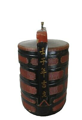 Chinese Antique Bamboo Food Basket 3