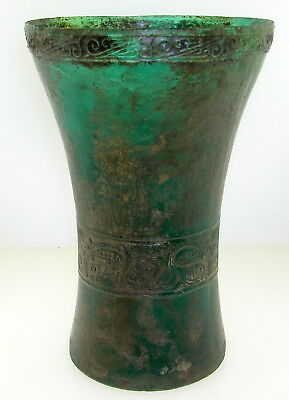 Han Dynasty Very Large Unusual Glass Wine Cup With Fine Decoration - Very Rare!! 12