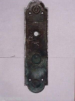 Antique Entry Plate Stamped B475 ROBEN ? 2