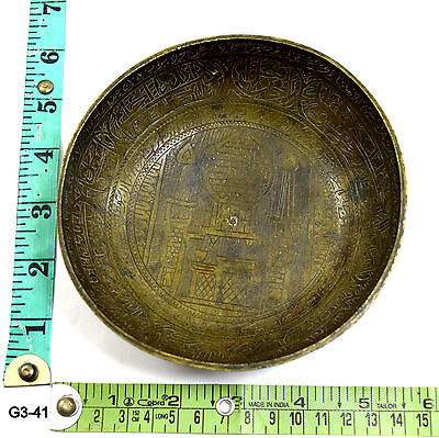 Islamic Vintage Art Collectible Featuring Arabic Calligraphy Brass Bowl.G3-41 US 8