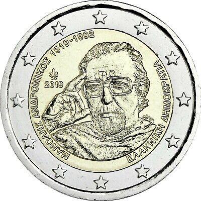 Griechenland 2 Euro 2019 Manolis Andronikos Gedenkmünze bankfrisch 2
