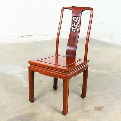 Asian Teak Hand Carved Side Chair in the Style of George Zee 3