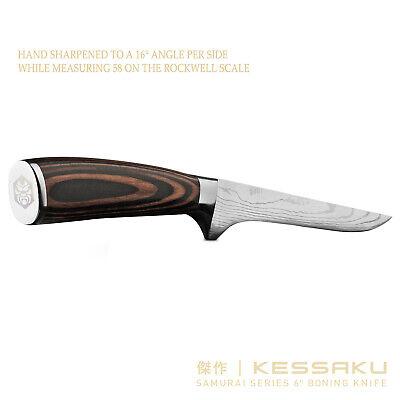 """Kessaku Boning Knife - Samurai Series - Japanese Etched High Carbon Steel - 6"""" 5"""