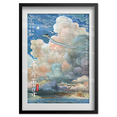 Spirited Away Poster - Chinese Promotion Art - High Quality Prints 2
