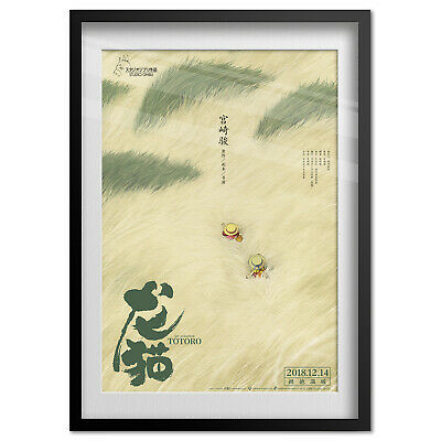 My Neighbor Totoro Poster - Chinese Promotion Art - High Quality Prints 2