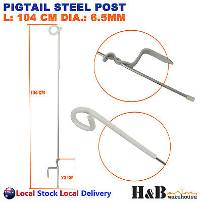 20x Tread In Pigtail Steel Post Electric Fence Insulated Pig Tail Strip Graze 6