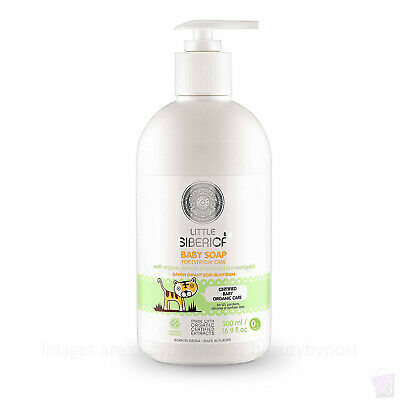Pack of 2 Baby SOAP for everyday care Little Siberica by Natura Siberica 500ml 2