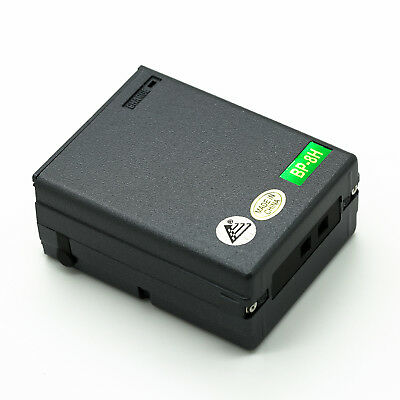 BP-8 CM-8 Battery for ICOM RADIO SHACK HTX-202 HTX-404