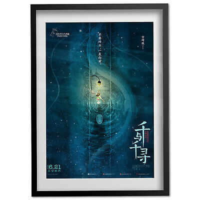 Spirited Away Poster - Chinese Promotion Art 01 - High Quality Prints 2