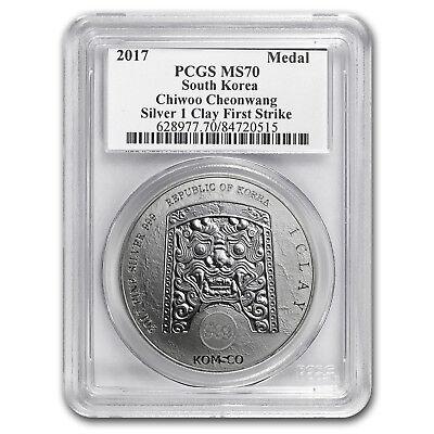 2017 South Korea 1 oz Silver Chiwoo Cheonwang MS-70 PCGS (FS) - SKU#152563 2