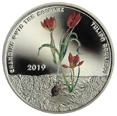 Griechenland 5 Euro Gedenkmünze 2019 Tulpe Goulimyi im Blister colloriert! 2
