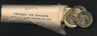 50 drachmas 2000 UNC 1 Greece Ancient Poet HOMER. Greek Coin from roll One