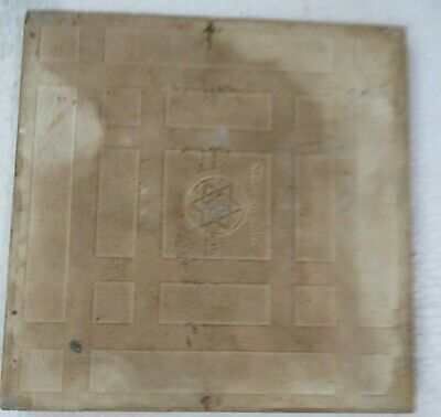 "6""x 6"" Ceramic Art Glazed porcelain Majolica tile Brick Qty1 collection Display 2"