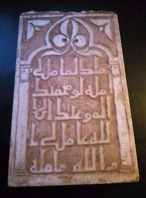 Big And Nice Ancient Spanish Al Andalus Islamic Marble Piece - Cordoba Ummayad 2