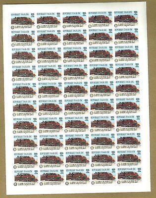 Togo #1343-1345 Rotary, Trains 3v Imperf M/S of 50