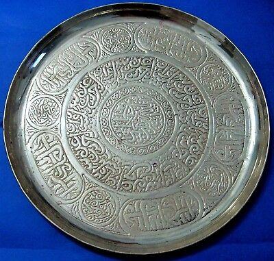 VINTAGE TURKISH ORNAMENTAL  BRONZE   Ornamental  Tray  HANDMADE 4