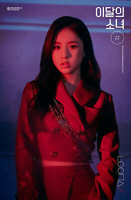 Monthly Girl Loona-[#/Hash]2nd Mini Album CD+Poster+Booklet+PhotoCard Kpop Seal 5